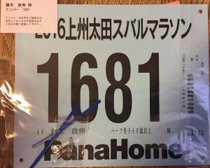 201610145
